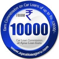 Car Loan Commission