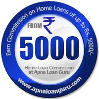 Home Loan Commission