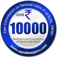 Personal Loan Commission